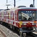 Photos: 遠州鉄道2000形