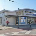 Photos: 浜北駅