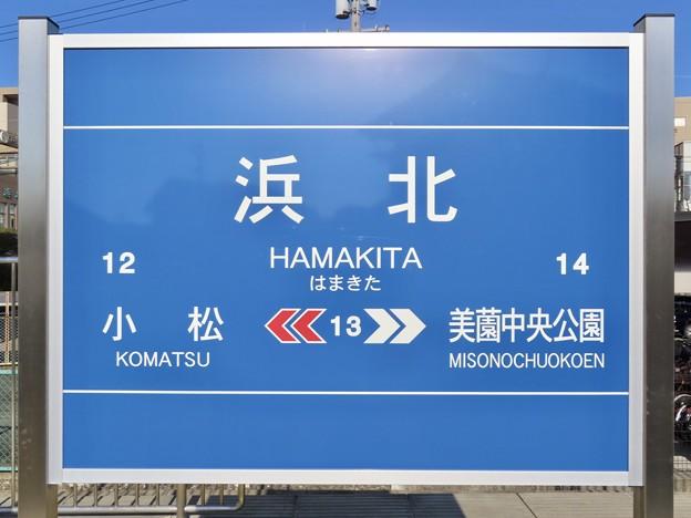 浜北駅 HAMAKITA Sta.