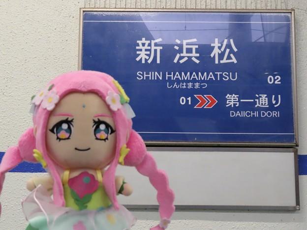 キュアフェリーチェ×新浜松駅