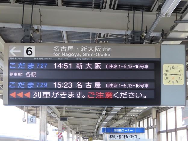JR東海 浜松駅の発車標