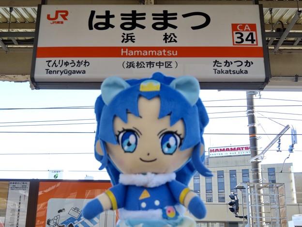 キュアジェラート×浜松駅
