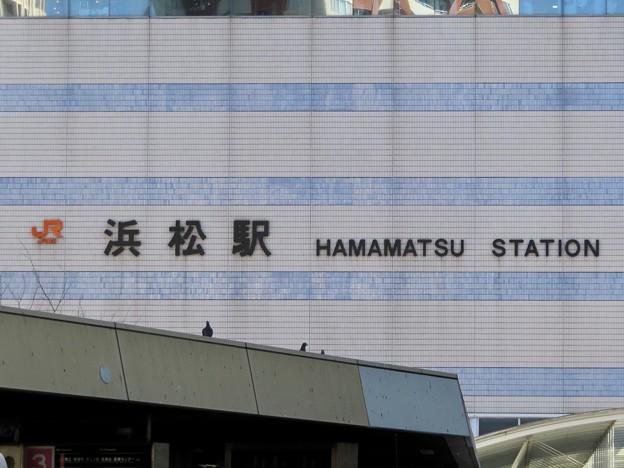 浜松駅 Hamamatsu Sta.