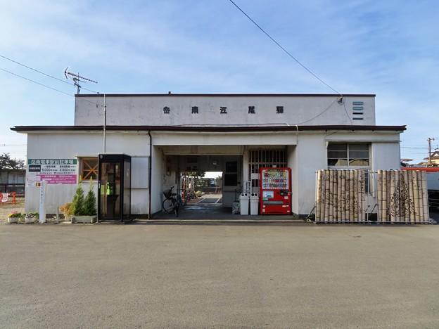 Photos: 岳南江尾駅
