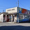 Photos: 岳南富士岡駅