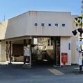 Photos: 吉原本町駅