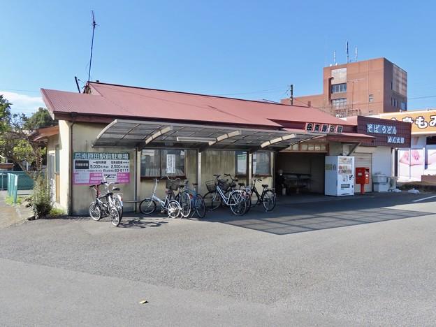 Photos: 岳南原田駅
