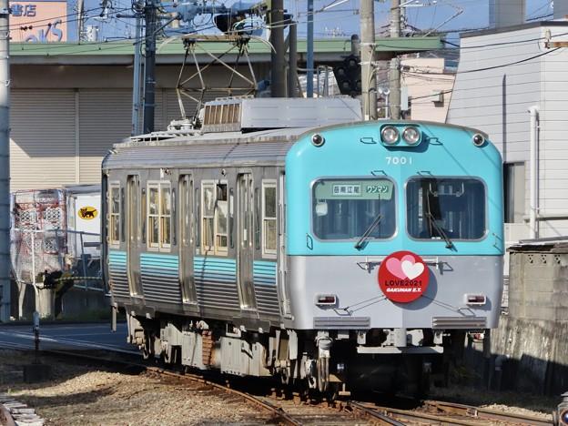 Photos: 岳南電車7000形