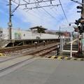 Photos: 源道寺駅