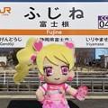 キュアピーチ×富士根駅
