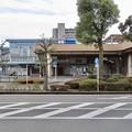Photos: 富士駅