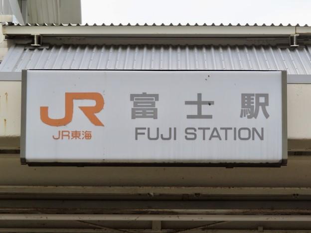 Photos: 富士駅 Fuji Sta.