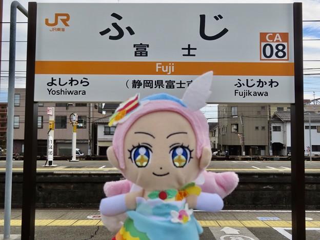 キュアパルフェ×富士駅