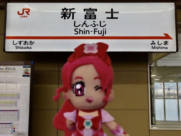 Photos: キュアブロッサム×新富士駅(静岡県)