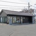 Photos: 羽黒駅