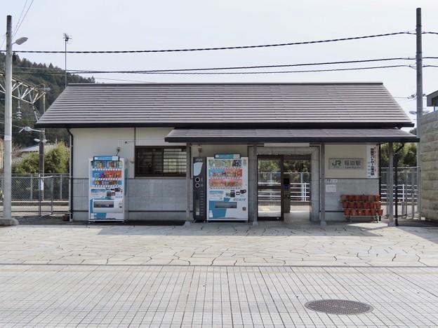 Photos: 稲田駅