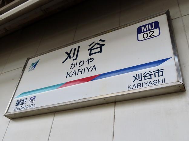刈谷駅 KARIYA Sta.
