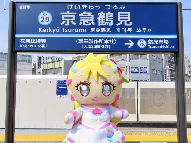 キュアサマー×京急鶴見駅