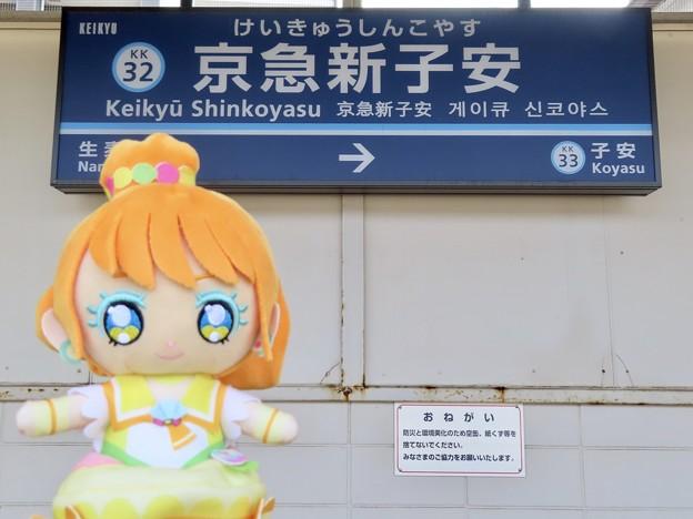 キュアパパイア×京急新子安駅
