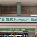 川崎駅 Kawasaki Sta.