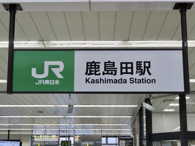 鹿島田駅 Kashimada Sta.