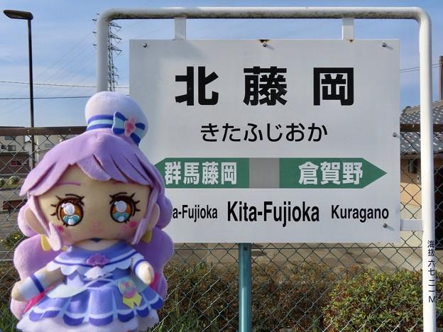 キュアコーラル×北藤岡駅