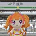 キュアトゥインクル×伊勢崎駅