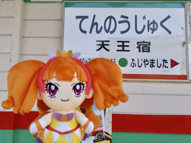 キュアトゥインクル×天王宿駅