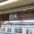 東武鉄道 館林駅の発車標