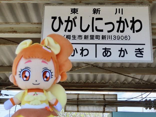 キュアカスタード×東新川駅(群馬県)