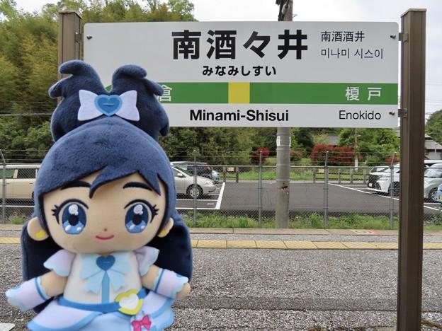 キュアホワイト×南酒々井駅