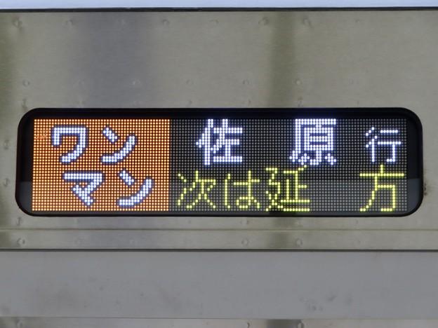 JR鹿島線 ワンマン:佐原行き