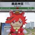 キュアショコラ×鹿島神宮駅