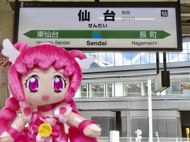 キュアハッピー×仙台駅