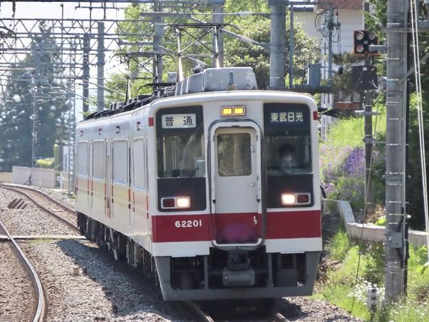 会津鉄道6050系