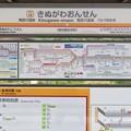 Photos: 鬼怒川温泉駅 Kinugawa-onsen Sta.