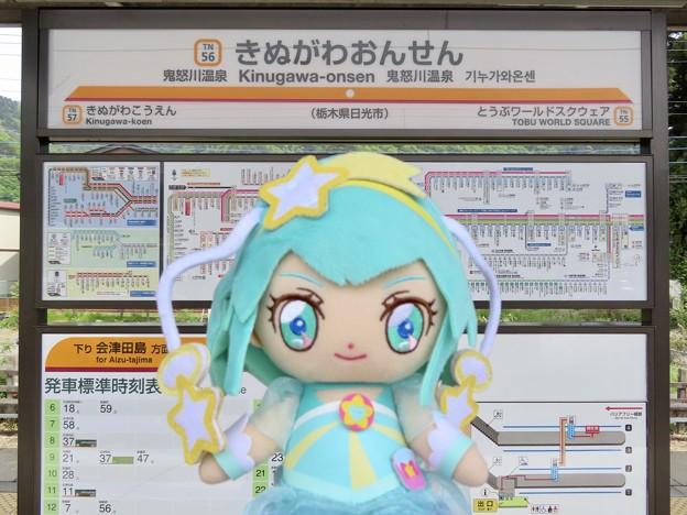 キュアミルキー×鬼怒川温泉駅
