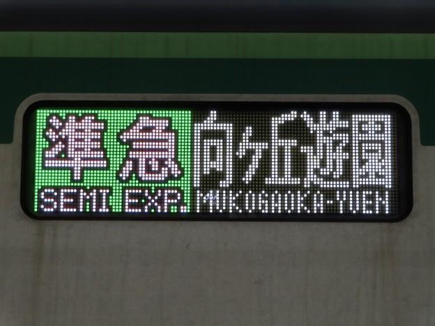 小田原小田原線 準急:向ヶ丘遊園行き 東京メトロ車