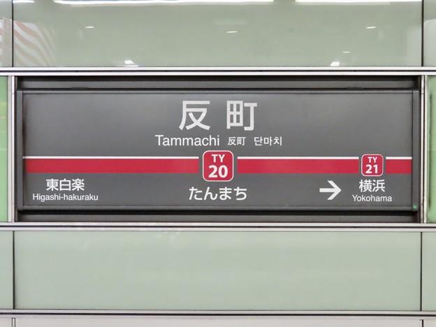 反町駅 Tammachi Sta.