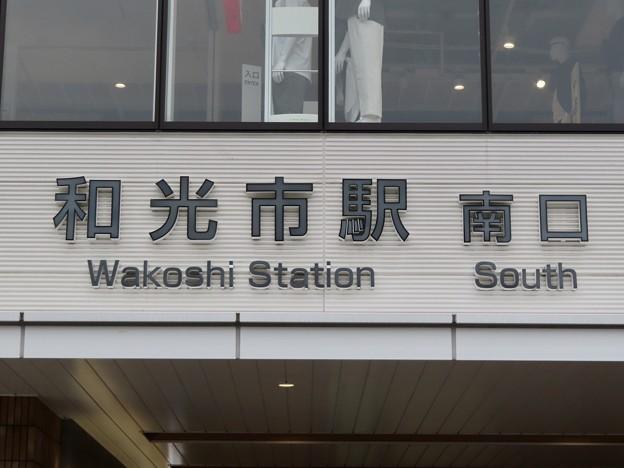 和光市駅 Wakoshi Sta.