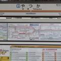 谷塚駅 Yatsuka Sta.