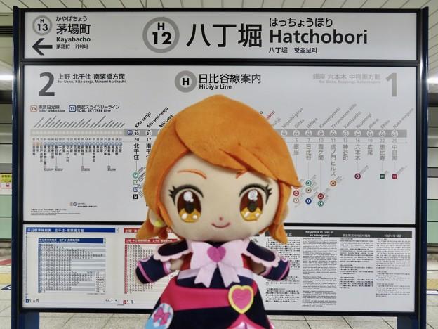 キュアブラック×八丁堀駅