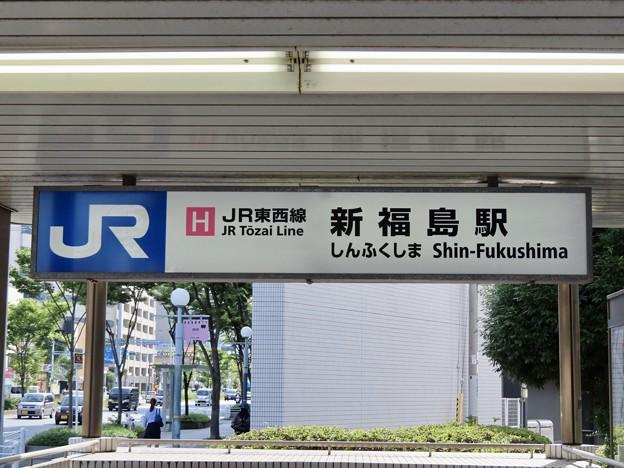 新福島駅 Shin-Fukushima Sta.