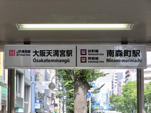 大阪天満宮駅 Osakatemmangu Sta. / 南森町駅 Minamimorimachi Sta.