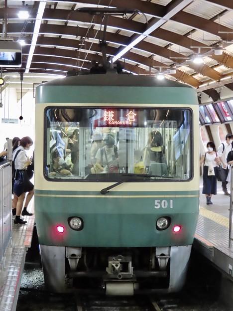 江ノ島電鉄500形