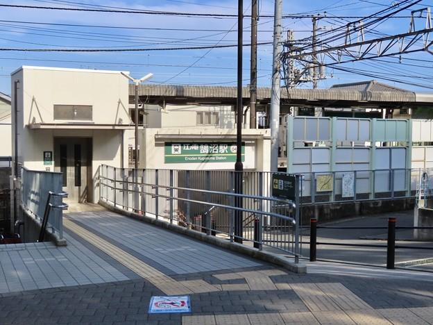 Photos: 鵠沼駅