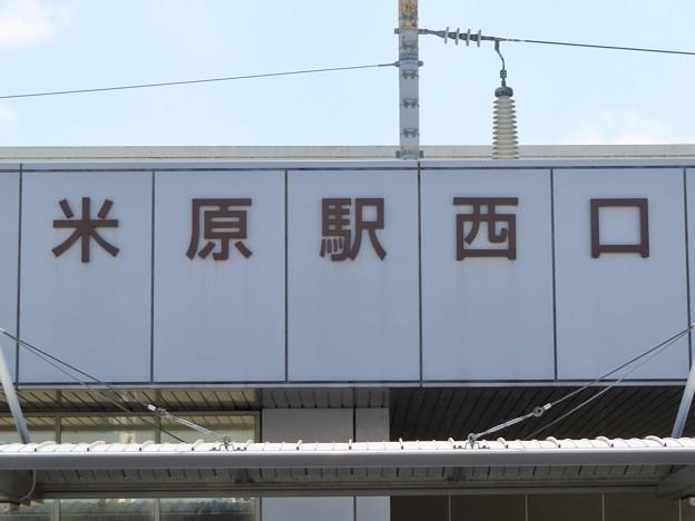 米原駅 Maibara Sta.