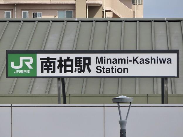 南柏駅 Minami-Kashiwa Sta.
