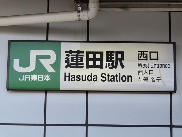 蓮田駅 Hasuda Sta.