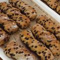 Photos: チョコチップパン。